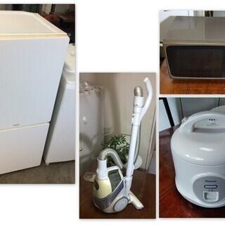 【配送可】単身家電(冷蔵庫電子レンジ掃除機炊飯器)