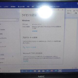 NEC PC-VK26MBZDF Core i5 4GB 500GB - 狭山市