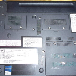 NEC PC-VK26MBZDF Core i5 4GB 500GB - 売ります・あげます