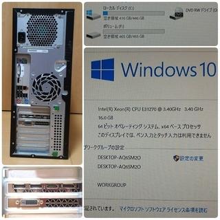 お取引中) 爆速ゲーミング Intel Xeon GTX1060 メモリ16G SSD480G HDD500GB Windows10   - 大崎市