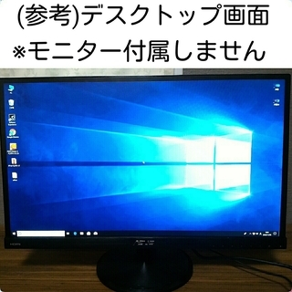 お取引中) 爆速ゲーミング Intel Xeon GTX1060 メモリ16G SSD480G HDD500GB Windows10   − 宮城県