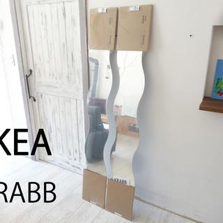 3,000円【IKEA】KRABB 波型ミラー(2枚set)全身...