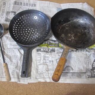 終了【中古品】陳健一 中華鍋セット 28㎝