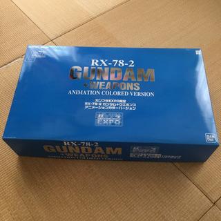 【ガンプラEXPO限定】 PG 1/60 ガンダム+ウエポンズ ...