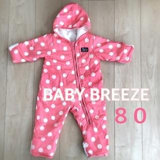 (美品)ジャンプスーツ 80 Baby BREEZE