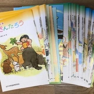 絵本 36冊 こころの文庫