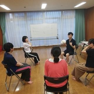 【印象が変わる!】声・呼吸・話し方講座 10/20(日)