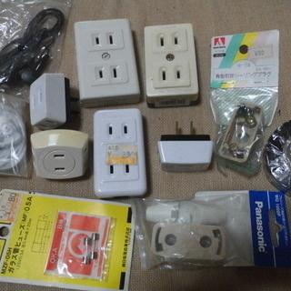 電機製品部品「小物」多数・秋の在庫処分