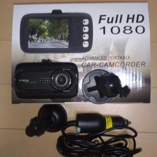 BRISIE ドライブレコーダー 1080PフルHD 1200万画素