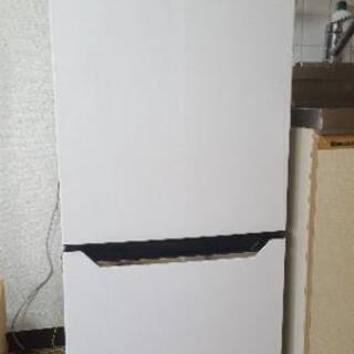 ハイセンス冷蔵庫 130L 2016年製