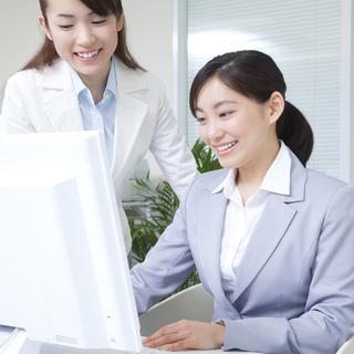 県内大手企業での総務事務 4D179