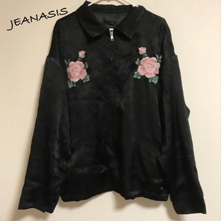 未使用 JEANASIS 刺繍ベトジャン ブルゾン