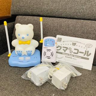 ③日本育児/クマさんのやさしいランプ付き クマさんコール デラッ...