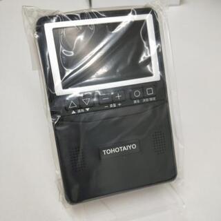 3インチ液晶ワンセグTV&AM/FMラジオ TH-3TVRD