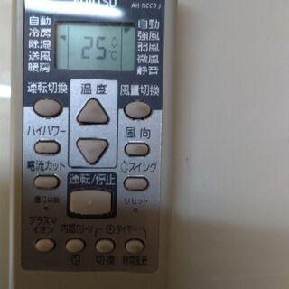 主に10畳用 富士通ゼネラル AS-J28B