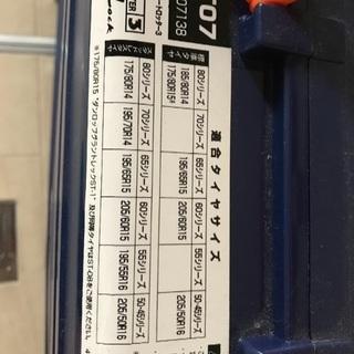 非金属タイヤチェーン(未使用)