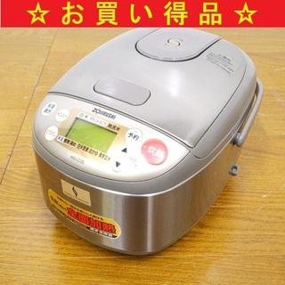 大栄 2010年製 6合 高級土鍋加工 炊飯器 DT-SH…