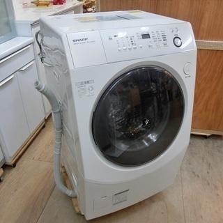 【商談中】SHARP 9.0㎏ ドラム式 洗濯乾燥機 ES-V5...