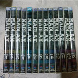 DVD MADLAX マドラックス 全巻