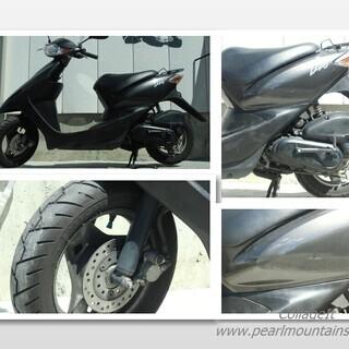 ホンダ スマートディオ DX 整備済み 50cc スクーター 佐...