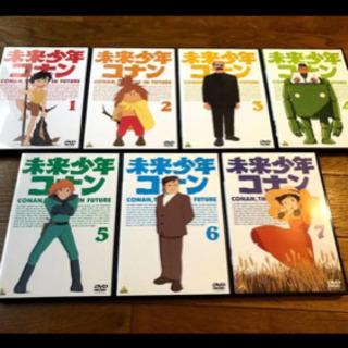 DVD 未来少年コナン 全巻セット