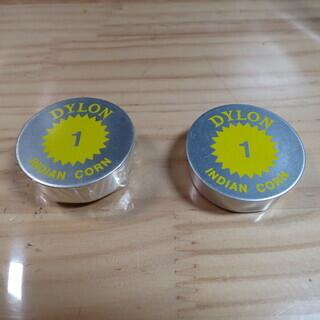 衣類用染料ダイロンマルチ 01 インディアンコーン 黄色 未使用 1個