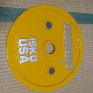 IVANKO 50mm 15kg×1枚 オリンピックバーベル用プレート