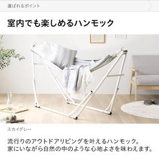 3wayハンモック 1ヶ月ほど室内利用 美品 ハンガーラック チェア