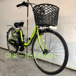 パナソニック ビビDX 26インチ 8ah デジタル 電動自転車...