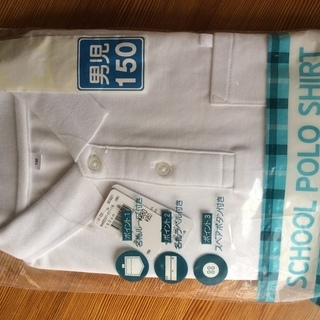 男児ポロシャツ 白 長袖 150(交渉中)