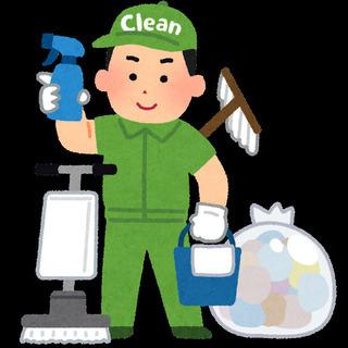 ★退去した物件をお掃除するお仕事です★