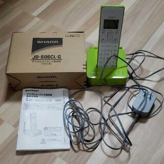 シャープ デジタルコードレス電話機