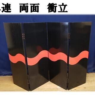 【I20 木製 4連 両面 衝立】