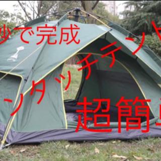 ワンタッチテント 3-4人用 キャンプテント 通気性 防風防水 ...