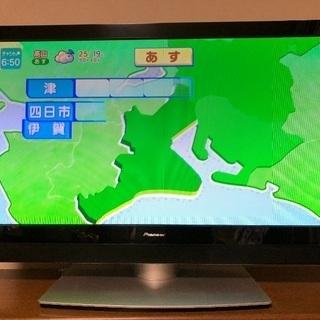 【9月23日(月)12時まで!!!】Pioneer 2005年製 プラズマテレビ 43型の画像