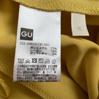 ☆GU ウエストリボンポンチフレアスカート Mサイズ − 愛知県