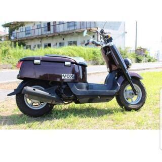 実働!美車!YAMAHA VOX 原付バイク スクーター