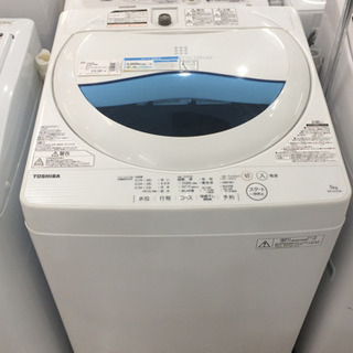 TOSHIBS(東芝)5.0kg全自動洗濯機のご紹介です【トレフ...