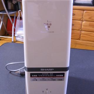 プラズマクラスター IG-A100の画像
