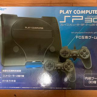 ファミコン互換機  内蔵ゲーム30+カセット2本