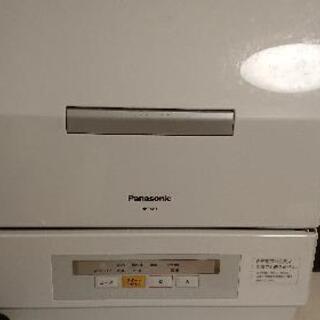電気食器洗い乾燥機