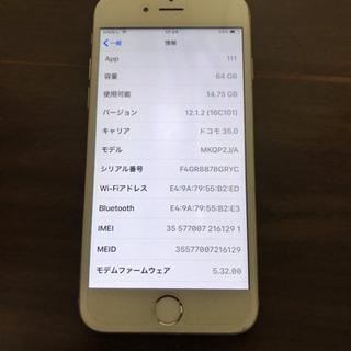 iPhone6s 64GB SIMフリー