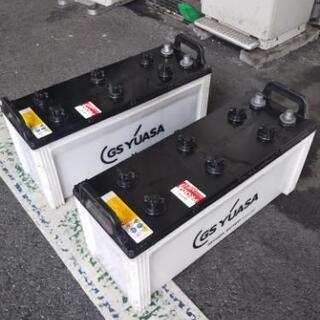 バッテリー プローダネオ130F51  2個セット