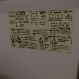 シャープ冷蔵庫 2013年製 5000円
