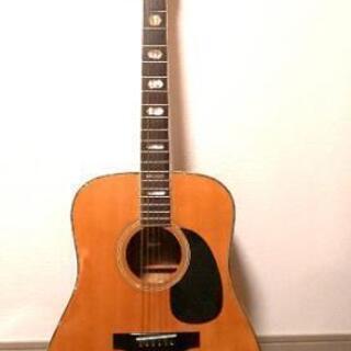 6ケ月でマスター目指そうギター教室弾き語り手ぶらでOK - 川崎市