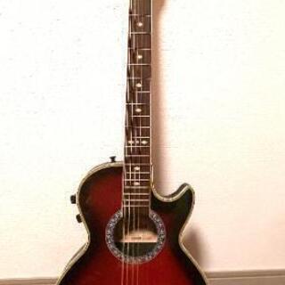 6ケ月でマスター目指そうギター教室弾き語り手ぶらでOK - 音楽