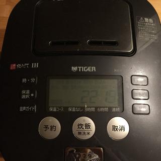 タイガー炊飯器5.5合用