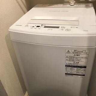 東芝全自動洗濯機4.5kg 2018年製 無料