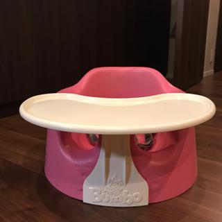 Bumbo バンボ ベルト テーブル付