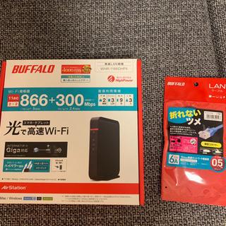wifi無線ルーター新品未開封!